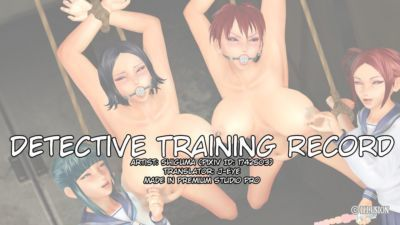 [Shiguma] Detective Training Record [English] [J-Eye]