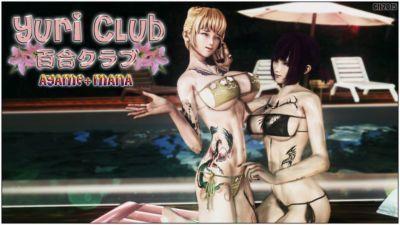 [GIL2015] YURI CLUB--Ayame+Mana