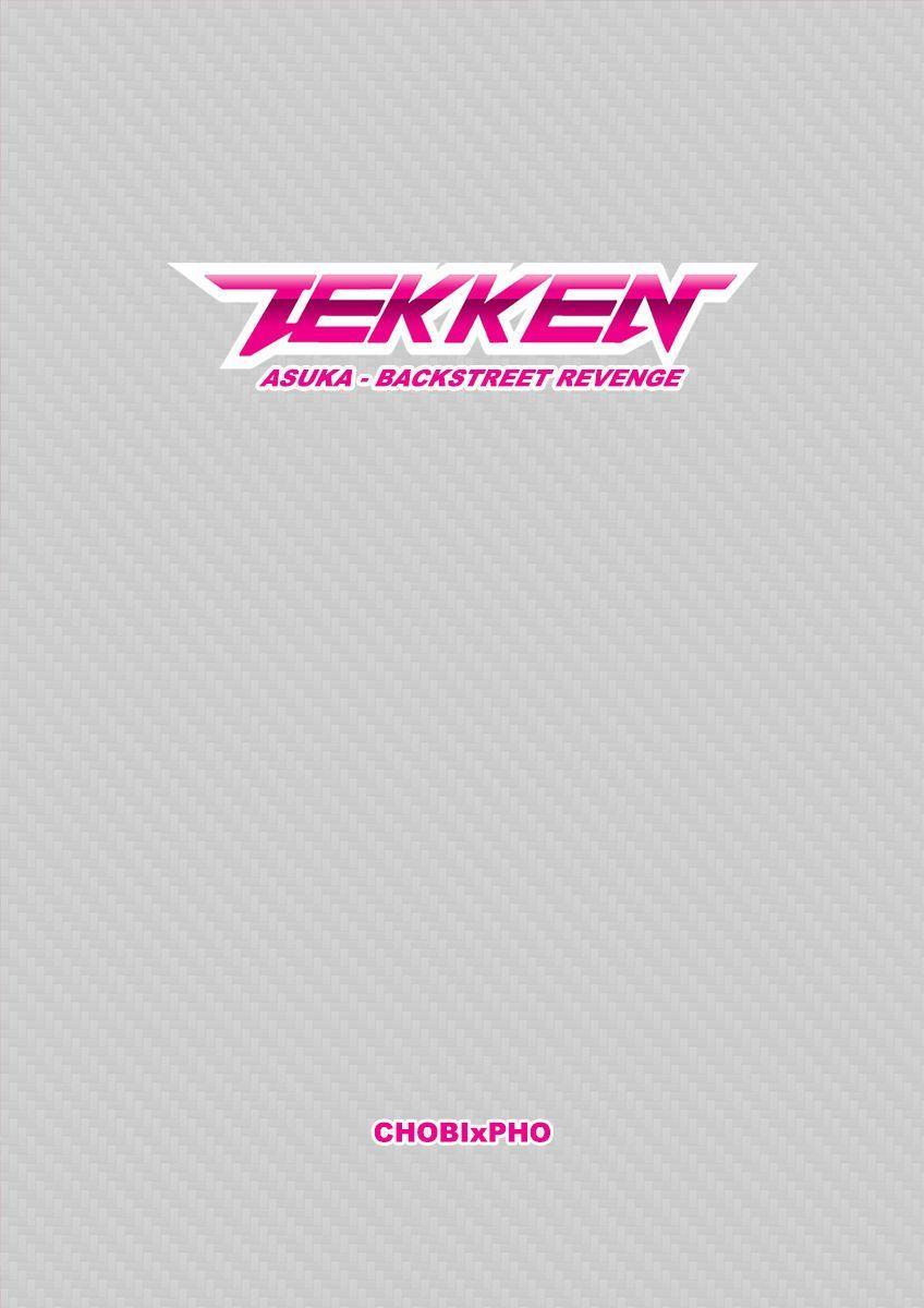 TEKKEN / ASUKA - BACKSTREET REVENGE [CHOBIxPHO]