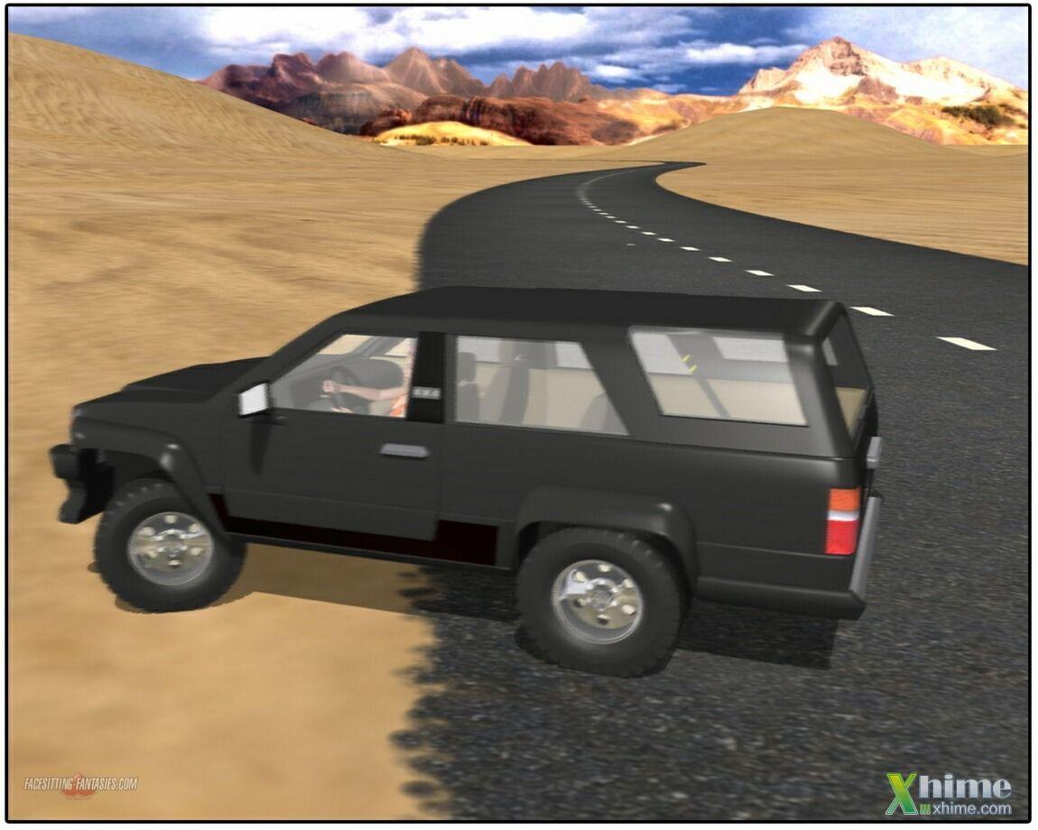 Desert Adventure - part 2