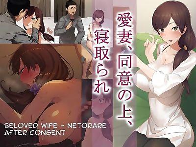 Aisai- Doui no Ue- Netorare - Beloved Wife - Netorare After Consent