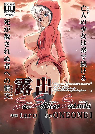 Roshutsu Sex Soldier Satsuki
