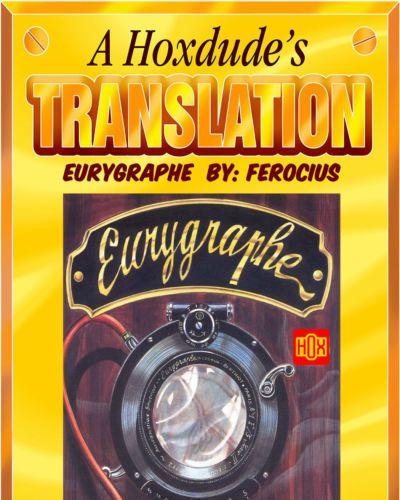 Ferocius Eurygraphe {Loops}