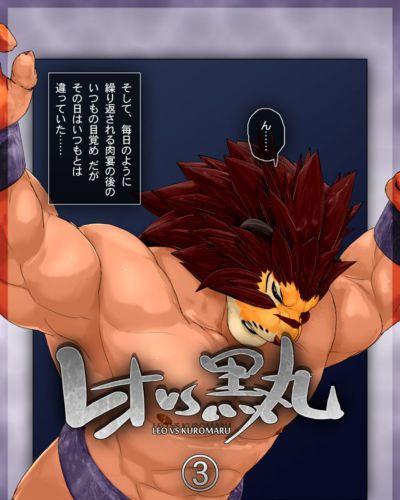 Kemotsubo (Shintani) LEO VS KUROMARU 3 ()