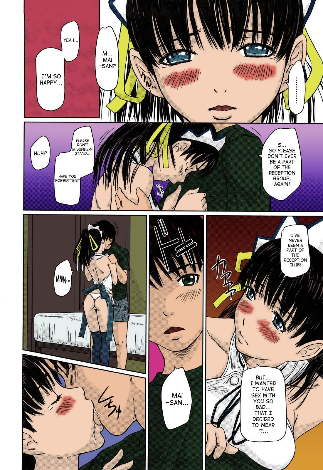 Kisaragi Gunma Mai Favorite Ch. 1-5 SaHa Decensored Colorized - part 6