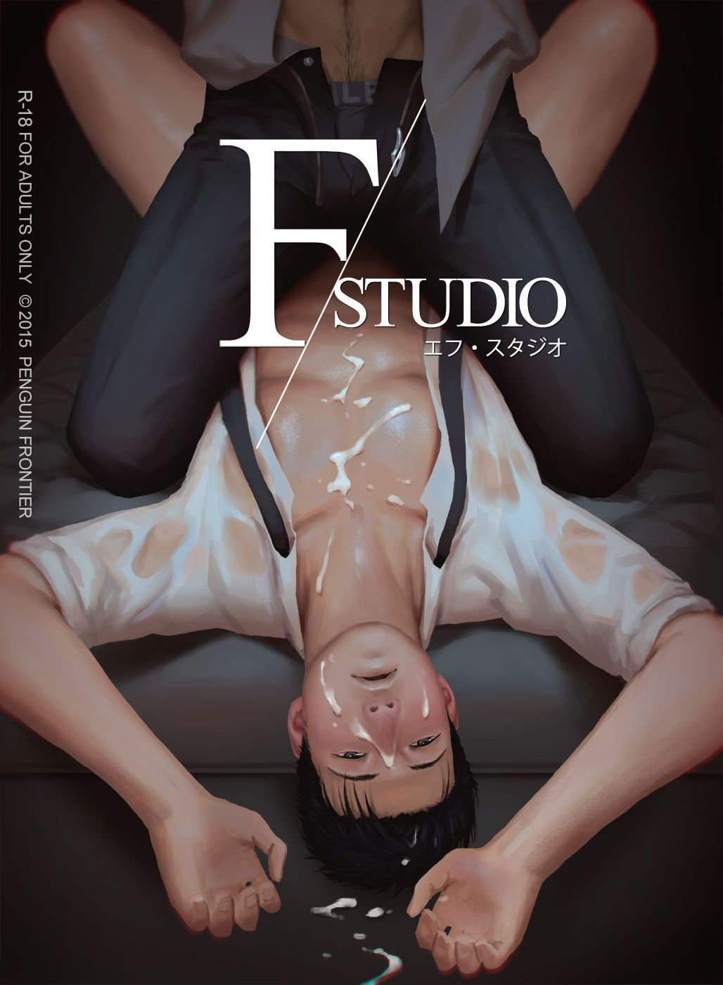 Penguin Frontier F/Studio Digital