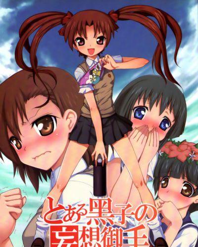 (FF16) Aokihoshi (Flyking) Toaru Kuroko no Mousou Ote (Toaru Kagaku no Railgun) Blue-Wingz