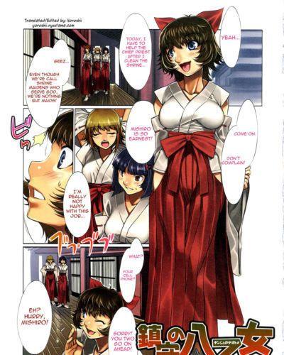 Mizuryu Kei Chinju no Yaotome (COMIC COMOMO 2008-03 Vol.1) Yoroshii