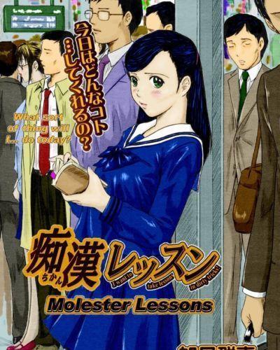 Molester Lessons- Kisaragi Gunma