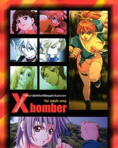 (C67) Megami Kyouten, Ohkura Bekkan (Ohkura Kazuya) Venus02 X bomber (Dead or Alive Xtreme Beach Volleyball) Incomplete