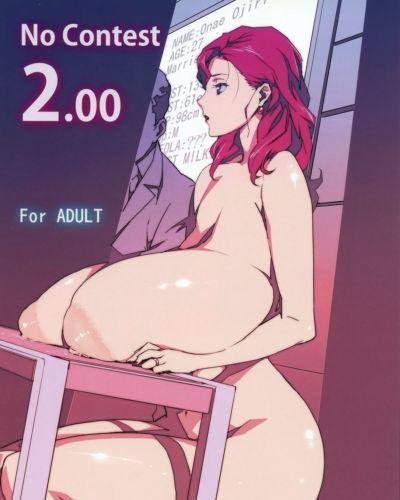 कोई प्रतियोगिता 2.00- जापानी हेंताई सेक्स