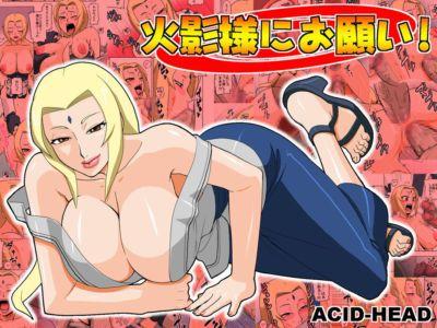 Hokage-sama ni Onegai! (Naruto) Nightscream