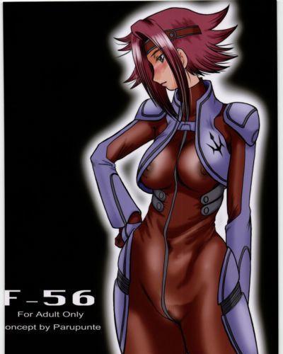 (C72) Parupunte (Fukada Takushi) F-56 (Code Geass) {} Incomplete
