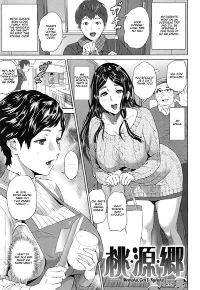 Momoka- Gen And Kyouko