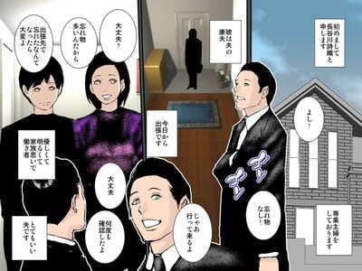 Ruibosucha Otou-san ni wa Damatte ite Ageru kara Sassato Shikyuu ni Shasei Shinasai