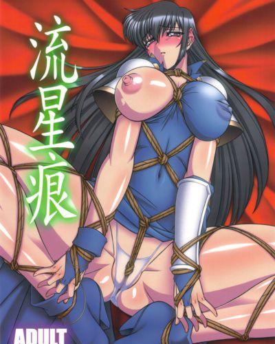 (COMIC1☆6) BOBCATERS (Hamon Ai) Ryuuseikon (Fire Emblem) (Tigoris Translates)