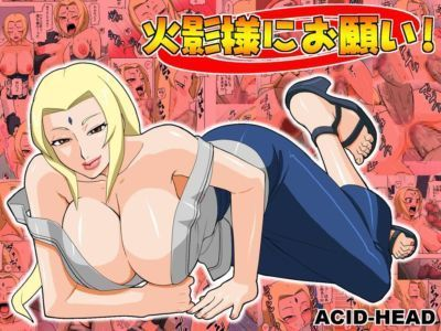 ACID-HEAD (Murata.) Hokage-sama ni Onegai! - Please Hokage-sama (Naruto) {}