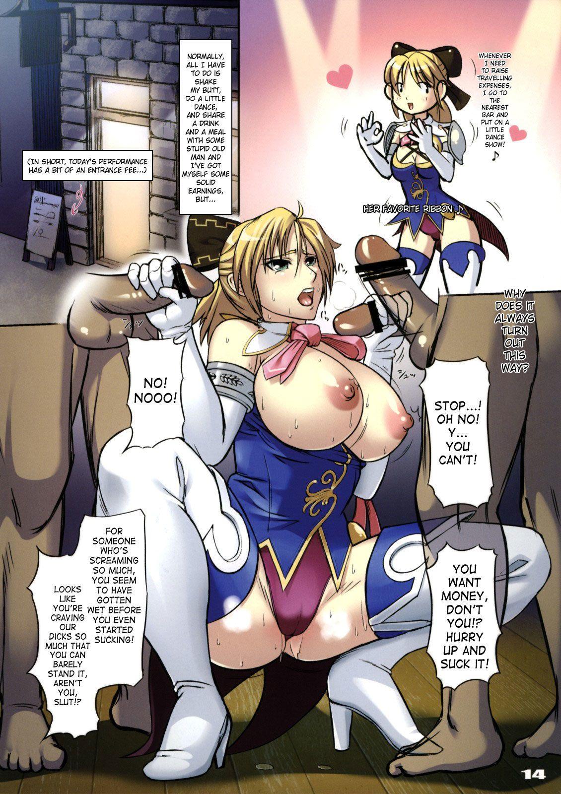 calibur Cassandra porn soul