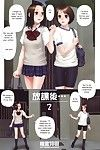 Yui Toshiki Houkago... - After School