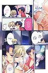 (C80) ROUTE1 (Taira Tsukune) Gaibu Kazoku Kozukuri Keikaku - External Family Baby-Making Plan (Bishoujo Senshi Sailor Moon) {doujin-moe}
