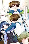 (C79) milkberry (Kisaragi Miyu) GOURYELLA (K-ON!) Soba-Scans