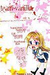 (C79) ReDrop (Miyamoto Smoke, otsumami) Ore no Imouto ga Kawaii Hon - My Cute Little Sister Book (Ore no Imouto ga Konna ni Kawaii Wake ga nai) =Team Vanilla=