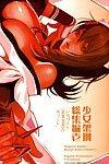 (C74) Shoujo Kakei (inkey) Shoujo Kakei Soushuuhen Ichi (Samurai Spirits) Yaroumaru Incomplete