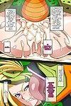 Dragon Ball Z- ASSAULT NO.18