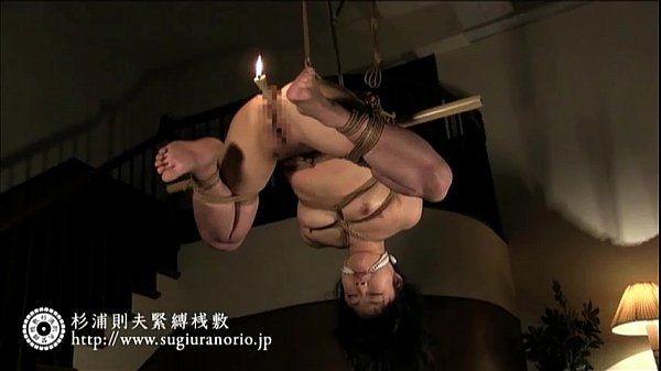 Japanese Bondage Marica