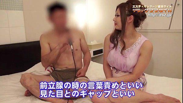 japan裏で都内No1有名な�..