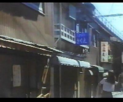Girl Boss Mafia: Disgrace aka Sukeban mafia: chijoku , Asako Kurayoshi