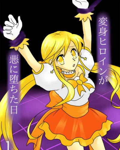 Henshin Heroine ga Aku ni Ochita Hi 1 The Day the Heroine Fall into Evil 1