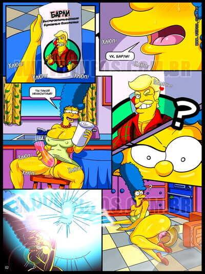The Simpsons #4: Marges Erotic Fantasies - Симпсоны #4: Эротические фантазии Мардж