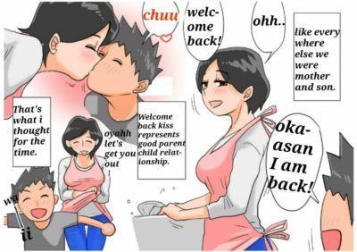 Mom- Son Hentai sex