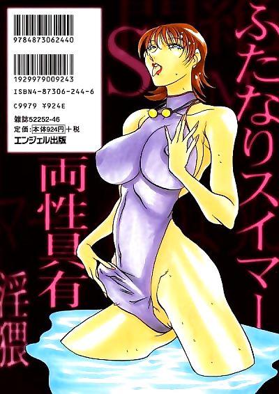 Badeanzug anime xxx